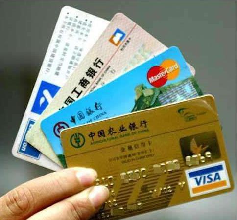 办理信用卡需要什么条件?