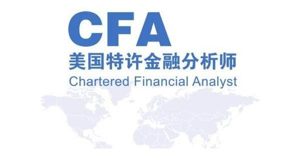 金融分析师是做什么的