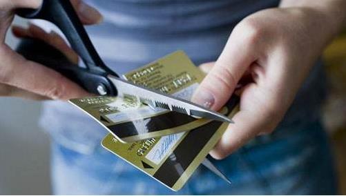信用卡怎么取消