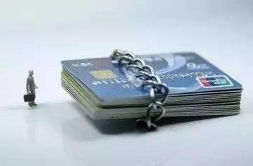 银行卡新规定6个月不用