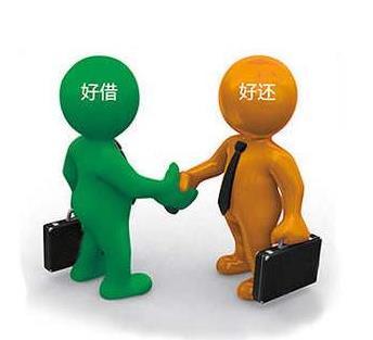 私人借款利息多少合法