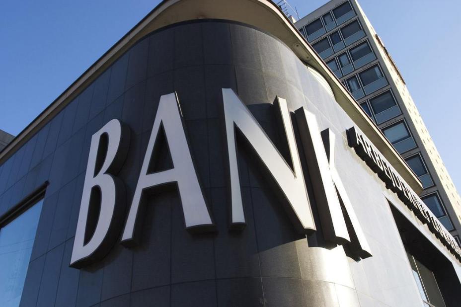 金融机构有哪些