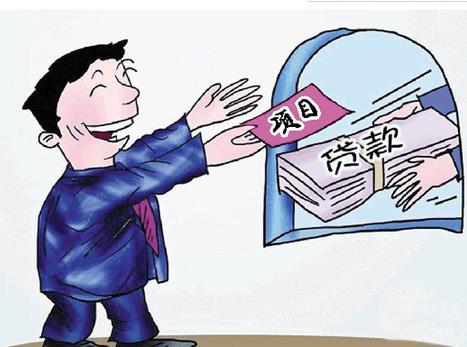 无息贷款需要什么条件