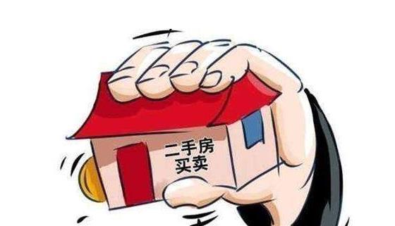 二手房能用公积金贷款吗