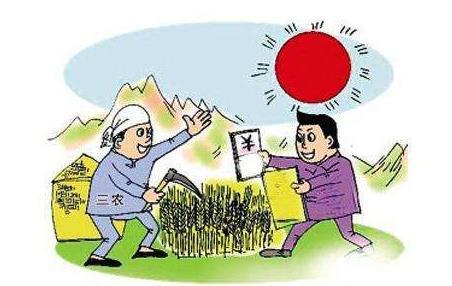 农村贷款需要什么条件