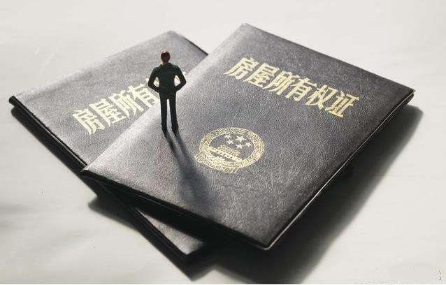 房产证贷款,需要什么手续和条件