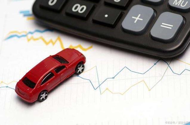 二手车贷款怎么贷