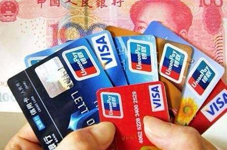 信用卡怎么管理