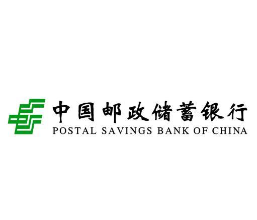 邮政银行贷款怎么贷