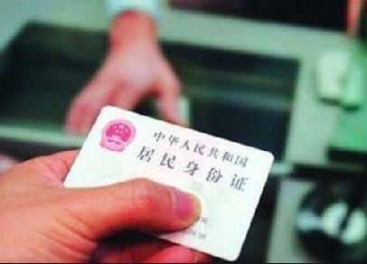 用别人的身份证可以贷款吗