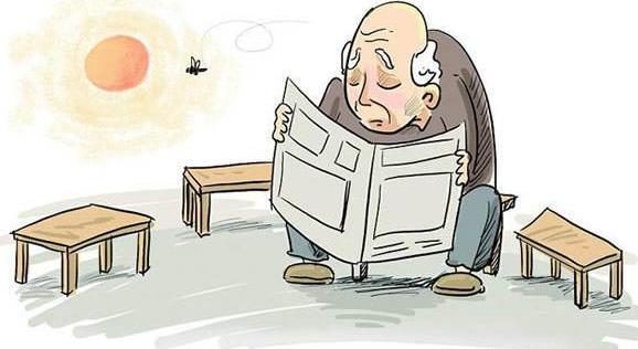 退休人员可以贷款吗?