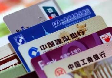 储蓄卡和信用卡的区别