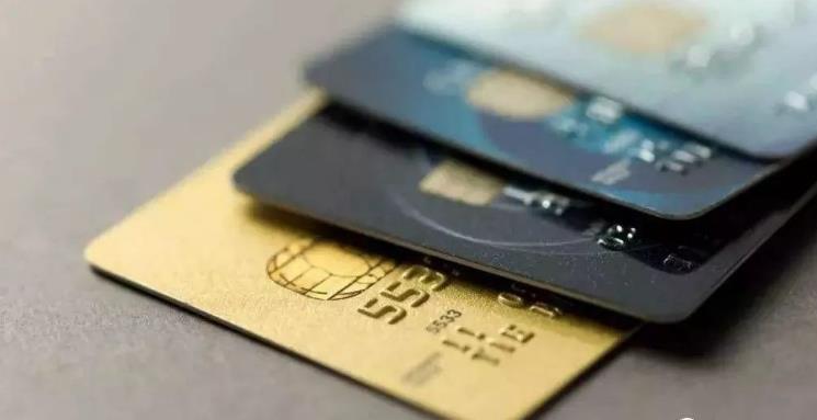 信用卡刷爆了有影响吗