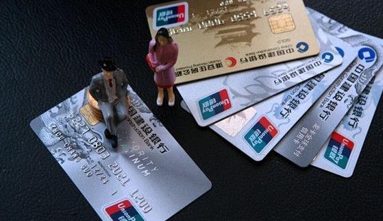 信用卡读卡失败怎么回事