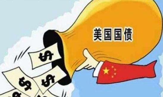 中国抛售美债的后果