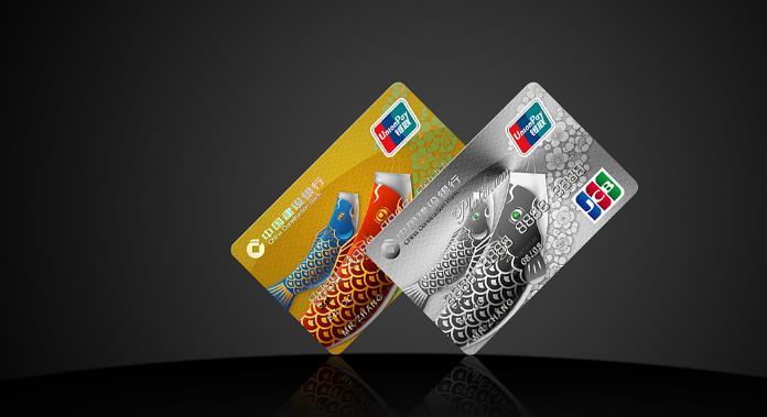 一个银行两张信用卡额度共享吗