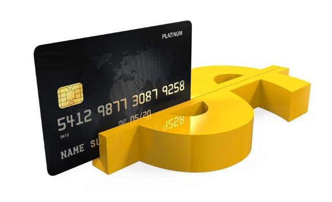 信用卡还进去多久可以刷出来