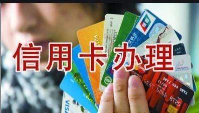 怎么知道自己名下有没有信用卡