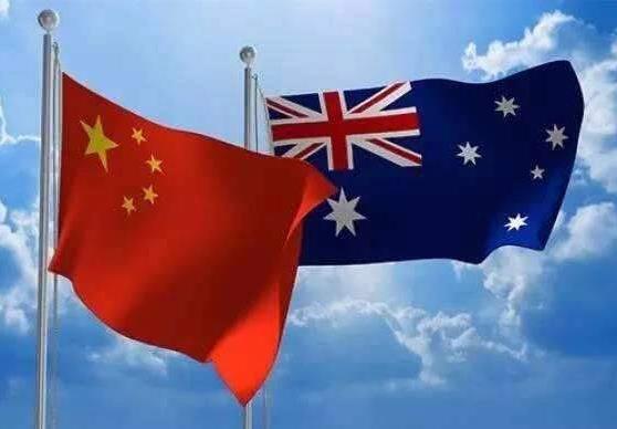 澳大利亚经济有多依赖中国?