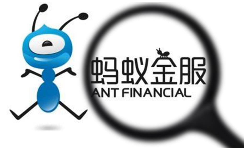 蚂蚁集团上市,未来会向什么方向去发展?