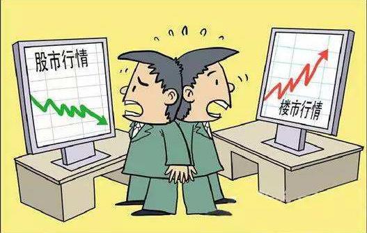 股票能不能买