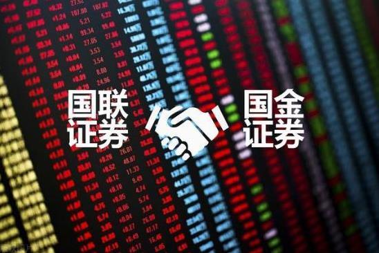 券商合并金融保卫战已经正式打响了