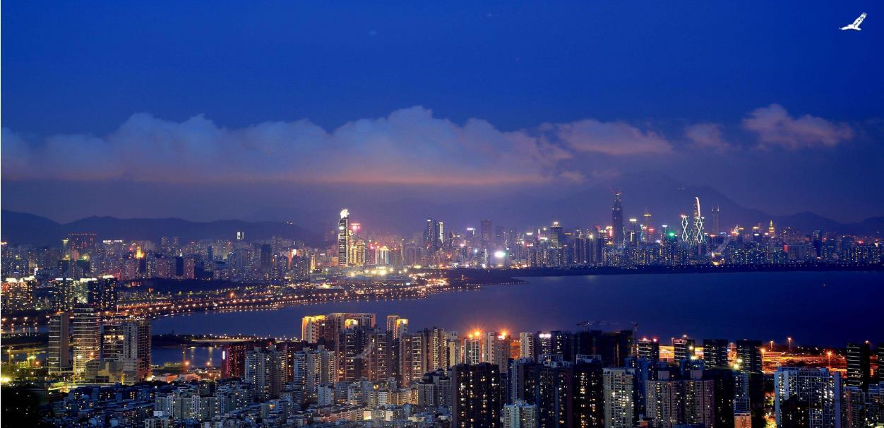 深圳先行示范区综合改革试点来了