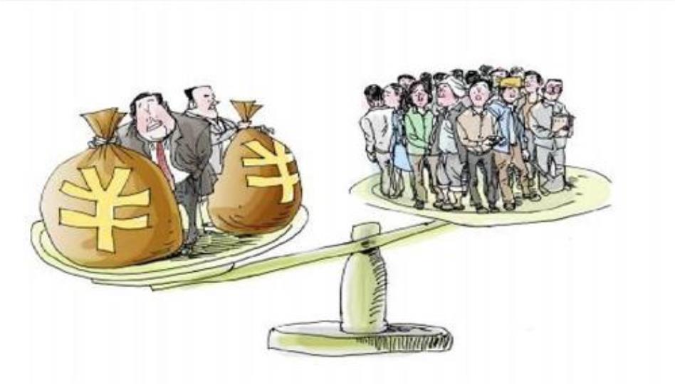 中国贫富差距为何如此之大?