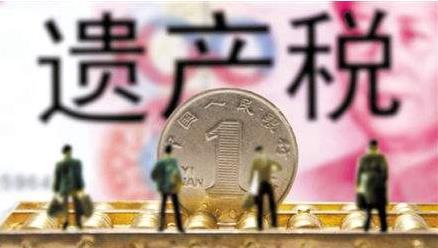 韩国遗产税高达50%