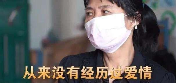 六旬阿姨迷上假靳东