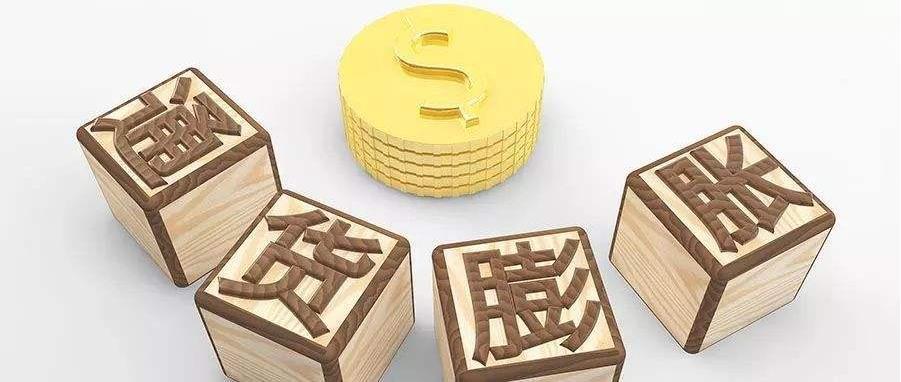 通货膨胀来了存钱有意义吗?