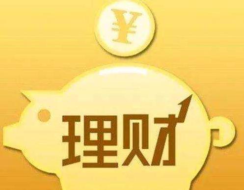如何实现财务自由?理财能发财吗?