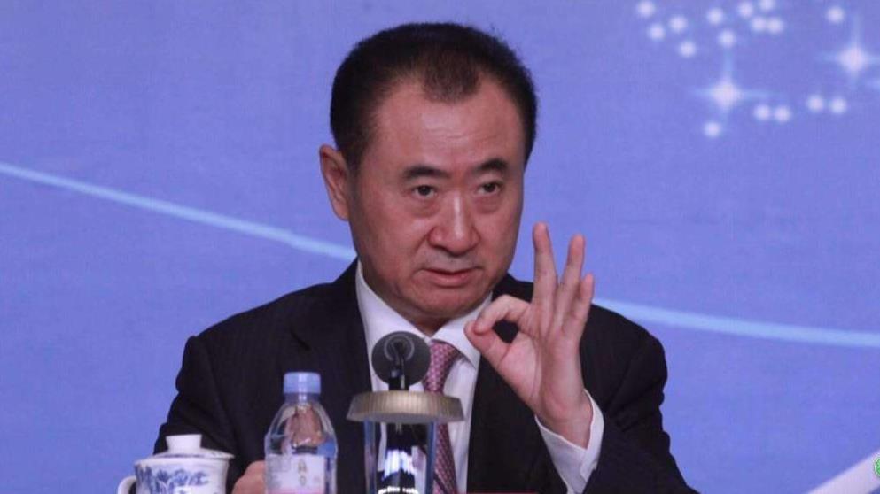 王健林还清债务,对负债经营的人有什么启示?