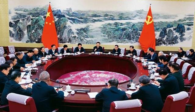 中央政治局会议对于老百姓理财而言是非常重要的