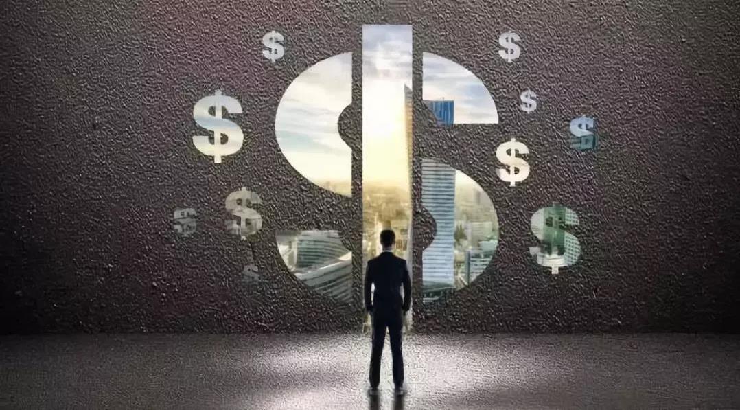 五个经济学思维,学完让你更富有