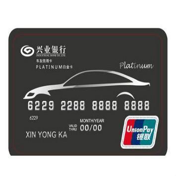 一万的信用卡逾期两年要还多少
