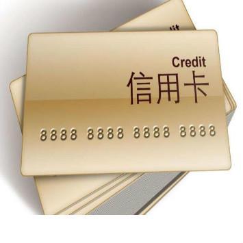 征信不良可以办创业贷款么