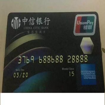 信用卡逾期6年没有事