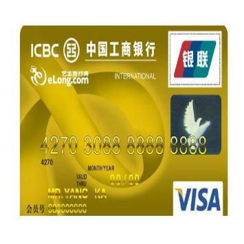 信用卡年费逾期会影响征信吗