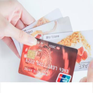 哪个网贷可以给征信不好的贷款