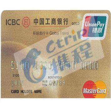 信用卡有逾期怎么消除征信